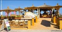 Guaba Beachbar in Sunny Beach
